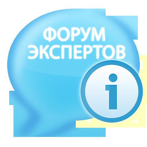 Как использовать форумы для продвижения сайта?
