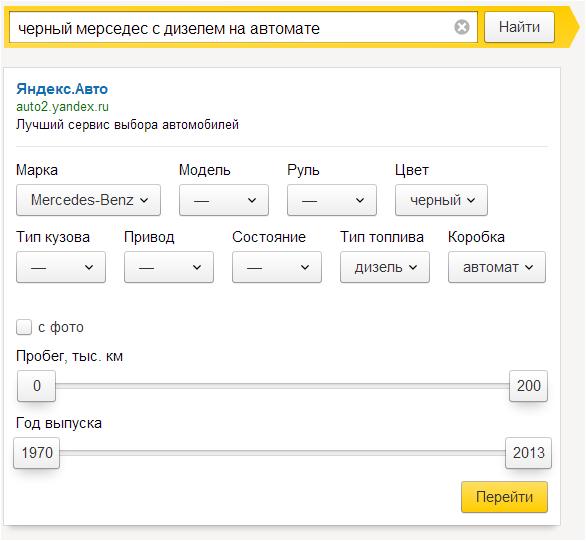 Яндекс представил бета-версию поискового сервиса Острова