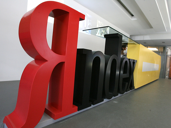 Яндекс упростит требования по размещению Медийно-контекстных баннеров