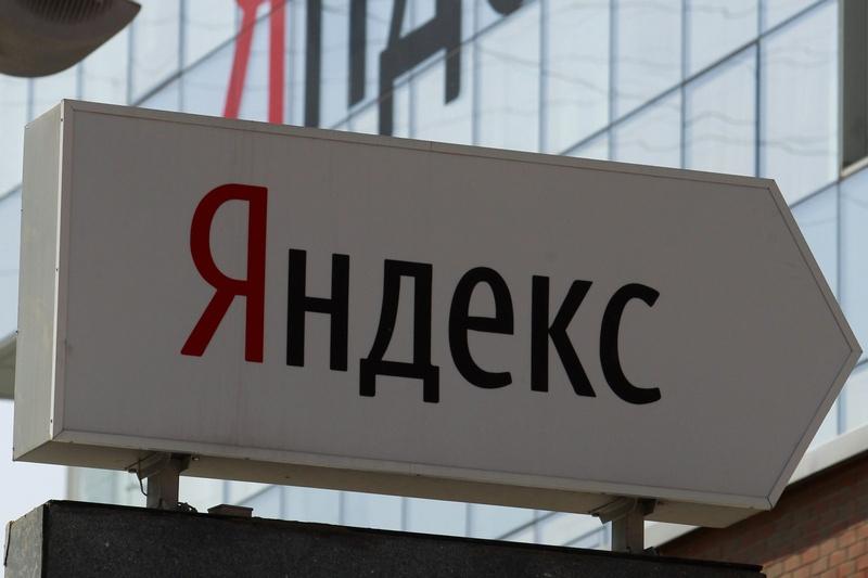Яндекс заявил об открытии собственной доменной зоны