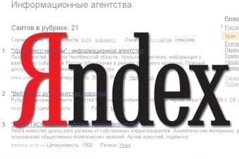 Реклама Яндекс перестала использовать для работы ЦОПы