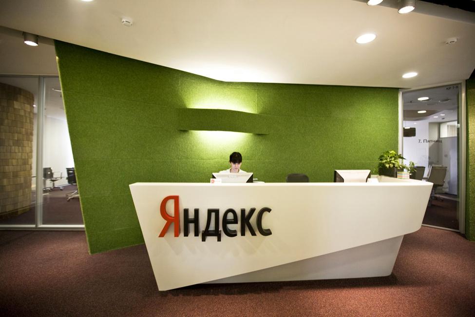 Яндекс снова рекламирует медицинские услуги