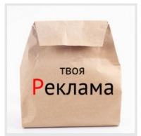 Заказчиков рекламы в Яндекс стало больше на четверть - до 295 тысяч