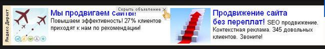 Рекламные объявления теперь не будут «надоедать» посетителям сайтов, входящих в РСЯ.