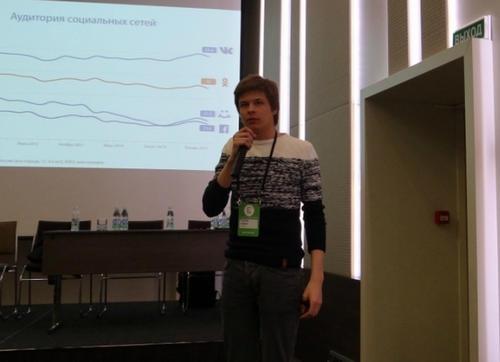 Ежедневно, каждый пользователь Вконтакте, находится 43 мин. на сайте