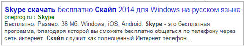 Yandex.Program_12