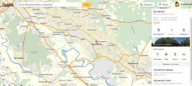 Яндекс.Карты объединились с Народной картой