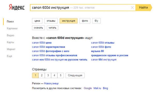 AdBlock Plus может существенно исказить выдачу Яндекса
