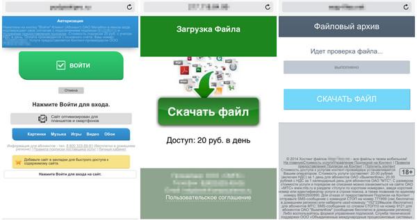 Yandex.Redirect_1