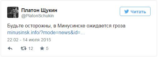 Новый алгоритм Минусинск Яндекса