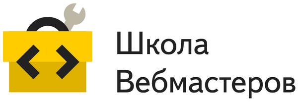 Yandex.School_1