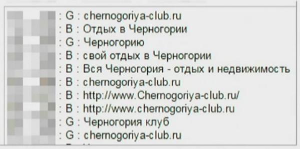Минусинск учитывает вечные ссылки