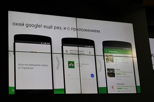 """Google планирует расширение голосового поиска """"Ок"""""""