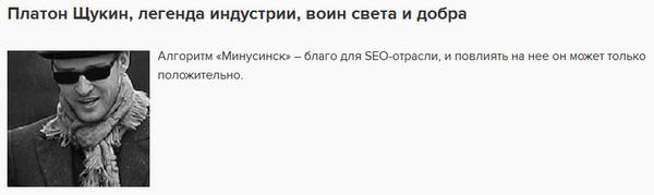 Доля seo-ссылок в рунете сократилась на 47%