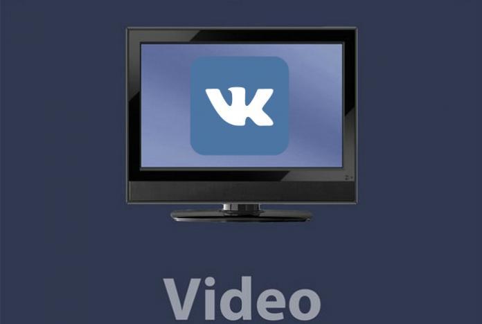 ВКонтакте монетизировала 63% процента просмотренных видеороликов